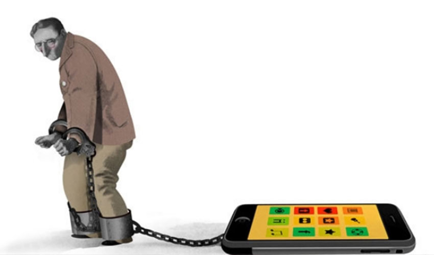 Budak-Teknologi
