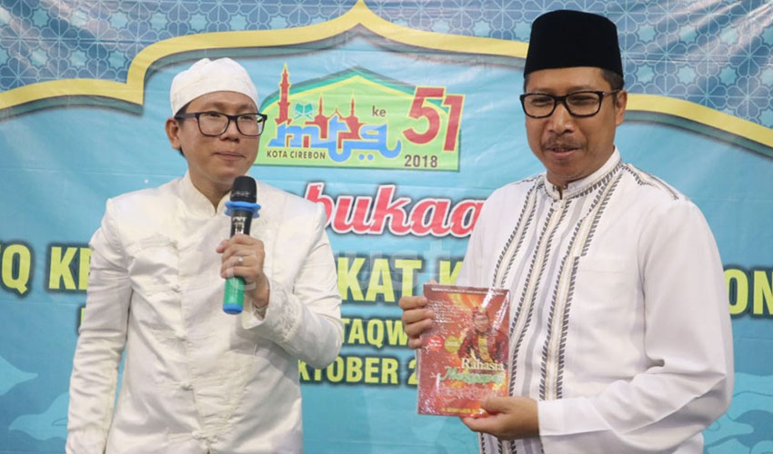 Diskominfo Kota Cirebon Luncurkan E-Wasiat