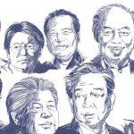 Berapa Jumlah Total Harta Orang Terkaya di Indonesia?