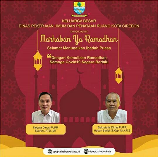 Dinas Pekerjaan Umum dan Penataan Ruang Kota Cirebon