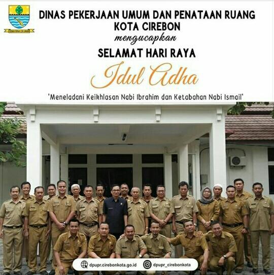 DPUPR Kota Cirebon